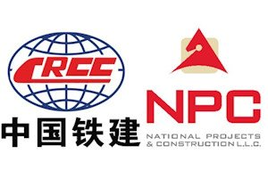 China Railway Construction Corporation and National Projects & Construction